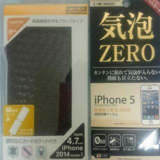 iphone5 メッシュ型 ケース+液晶保護フィルム