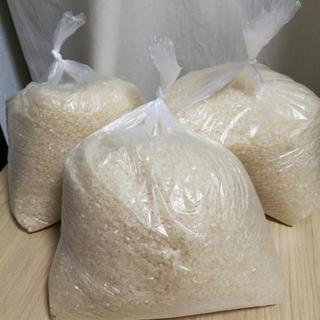 お米2㎏ 9袋有