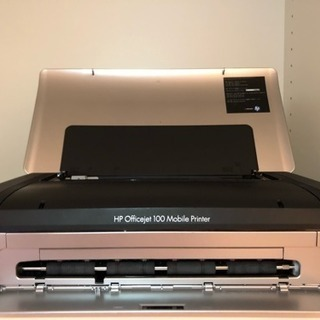 HP Officejet 100 ...