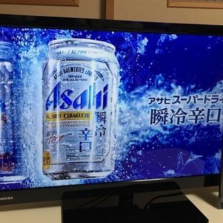 ★プライスダウン★【美品】デジタルハイビジョン液晶テレビ TOS...