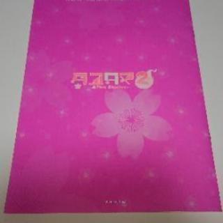 アネモネ増刊「タマユラ2-AfterStories-ラフタマ」小冊子 - 太田市