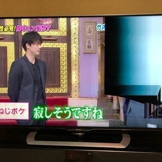 ジャンク品 テレビ