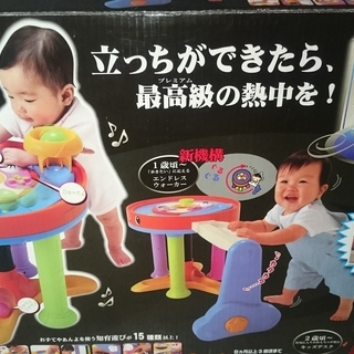 熱中知育玩具★8か月から3歳まで使えます☆知育遊び15種類以上★