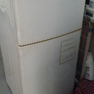 冷蔵庫(ジャンク品)