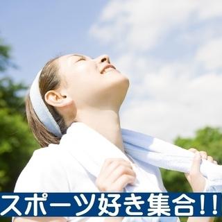 8月4日(土)19時~福知山市民交流プラザ3-2  【趣味コン企画...