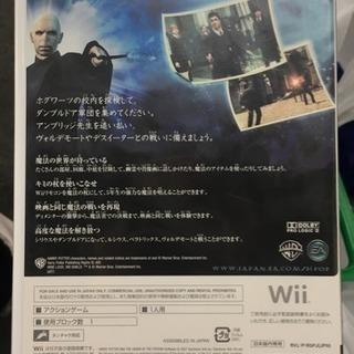 ハリーポッターと不死鳥の騎士団 Wii  新品 未使用 未開封 - 墨田区