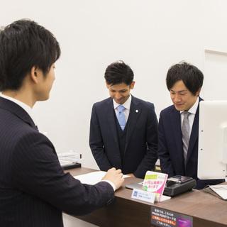 【社保・昇給・賞与・交通費全額支給あり】セールスプロモーション ...
