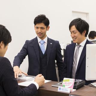 【社保・昇給・賞与・交通費全額支給あり】モバイルコンサルティング...