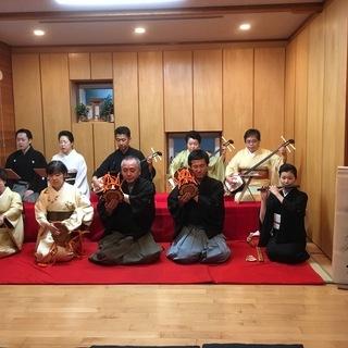 長唄・三味線・囃子の教室 鼓草の会