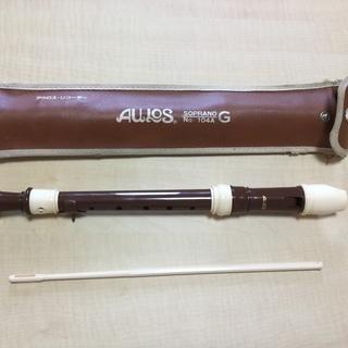 アウロス ソプラノの笛