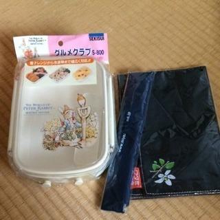 新品 お弁当箱 箸 ランチョンマット