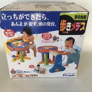 子供用おもちゃ歩きメデス 知育玩具 people 子供用 幼児用...