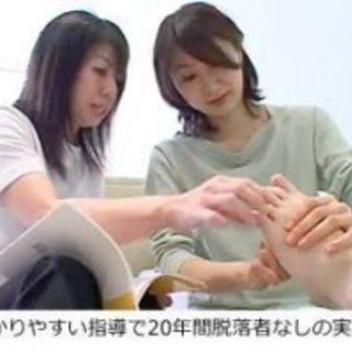 こだわりの技術を手にしてファンを作る。自分のペースで働ける足ツボ...