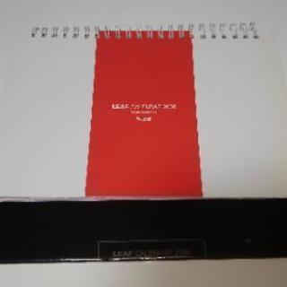 LEAF CALENDAR 2006  カレンダー