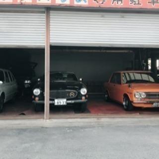 Auto Lounge 車楽