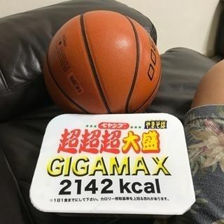 新宿 バスケットボール メンバー募集