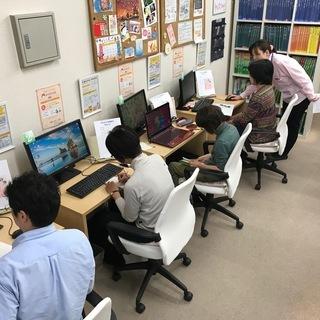 【武蔵小杉】短期で資格取得を目指すならメディアックへ