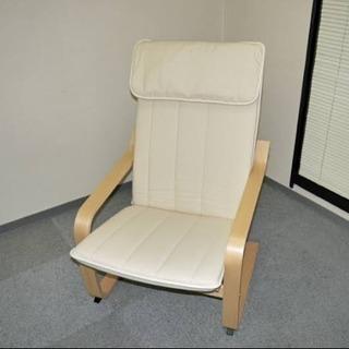 IKEA 椅子