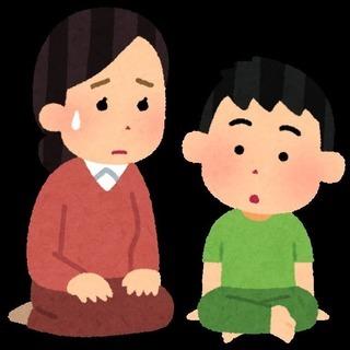 英語で【うちの子おいていかれてる】と感じたとき。どうします?