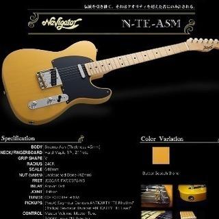 ☆中古ではなかなか出ないギターです!!ESP  ナビゲーター  ...