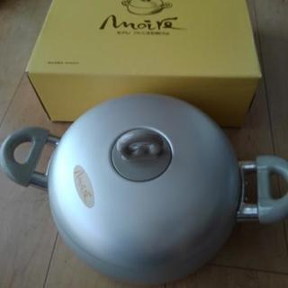 アルミ浅型鍋 24㎝