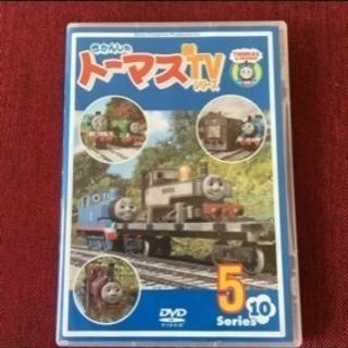 美品‼️DVD  きかんしゃトーマス 新TVシリーズ 5 幼児 DVD