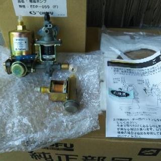 ⭐️CHOFU電磁弁(ポンプ)⭐️新品、未使用品⭐️残り5…
