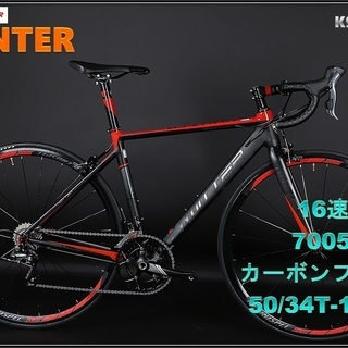 HUNTER黒赤520◆16速CLARIS★7005アルミ カー...