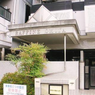 ☆☆当社は全物件1年間お家賃1,000円OFF・・仲介手数料無料...