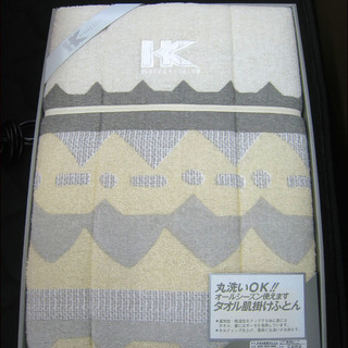 PayPay可 手稲リサイクル  タオル肌かけ布団 開封未使用品...