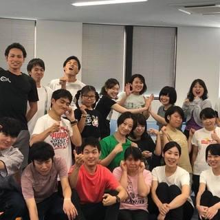 【神戸で演劇やりたい人募集】新メンバー募集中(神戸・三ノ宮)