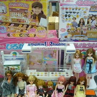 リカちゃん人形シリーズ 入荷しました 札幌 西岡