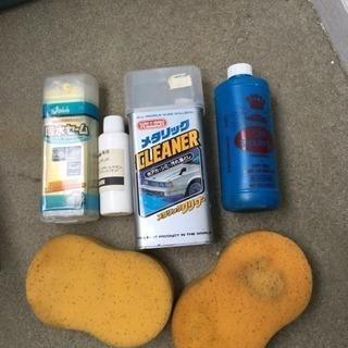 洗車セット