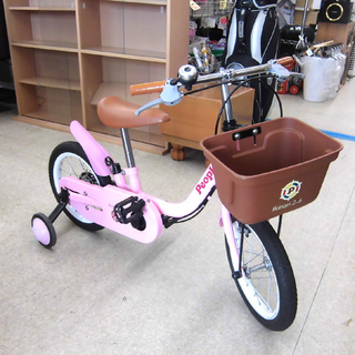 People/ピープル いきなり自転車 子供用自転車 Jrサイク...