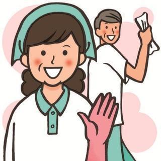 八幡おさ田/病院清掃スタッフ(病室・廊下or洗面・トイレ))
