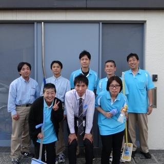 八幡おさ田/病院清掃スタッフ(病室・廊下or洗面・トイレ)) - 軽作業