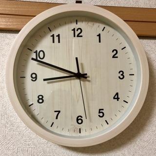 ニトリ 丸 掛け時計
