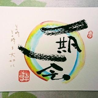 コンプレックスだった自分の字も、味のある字に変わる! in 神田