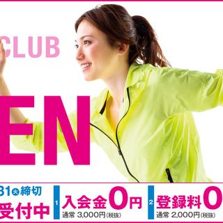 スポーツ 鎌ヶ谷 ホリデイ クラブ