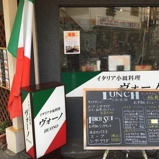 川口駅スグのイタリアンレストラン