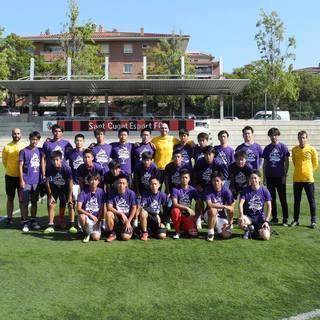 フットボールクラブ RAFA