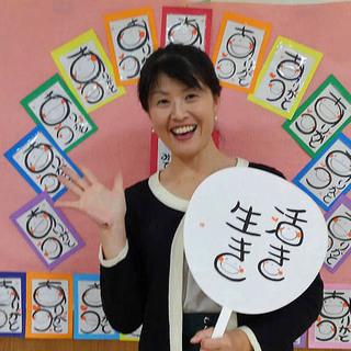 笑い文字を書く基本が学べる【笑い文字ベーシック講座】 - 加須市