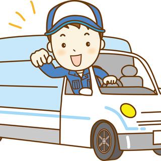 週払いOK!中型×近距離×ルートドライバー!高日給!