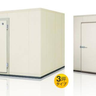 プレハブ冷蔵庫プレハブ冷凍庫