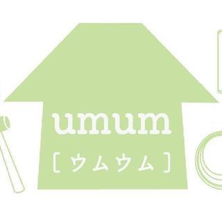 立川工芸カフェ 大人向けワークショップ umum 8月31日