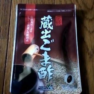 蔵出しごま酢☆資生堂スムージーコラーゲン