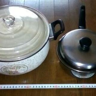 中古の鍋☆2種類☆ホーロー&ステンレス片手鍋
