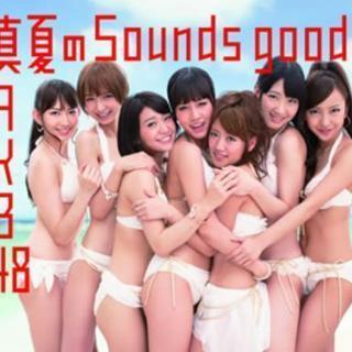 ☆真夏のSounds good!(TYPE A)☆