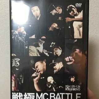 戦極MC BATTLE 第8章 DVD