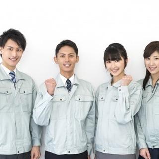 ■高額給与!!時給1.687円・月収例:33.3万以上可■
